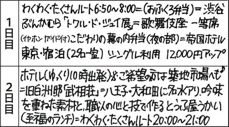 スクリーンショット 2016-04-03 9.44.43
