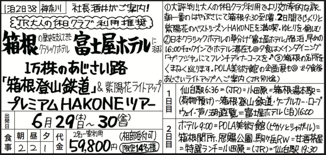 スクリーンショット 2017-02-28 11.43.42