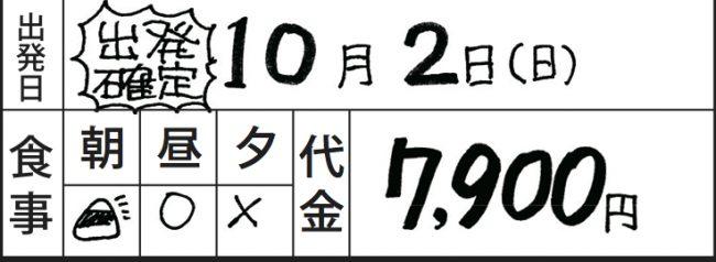 10024