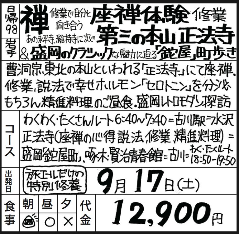 スクリーンショット 2016-06-05 10.47.54