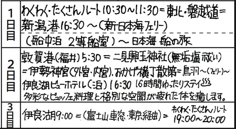 スクリーンショット 2015-11-26 7.32.03