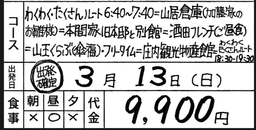 スクリーンショット 2015-11-23 6.45.34