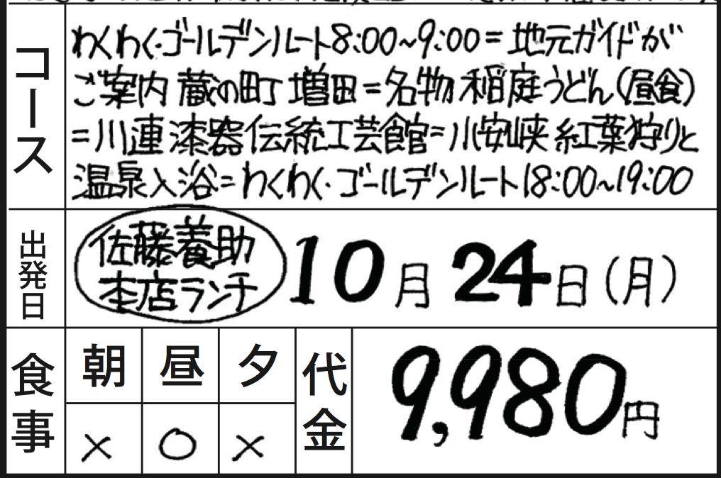 スクリーンショット 2016-09-04 14.30.33