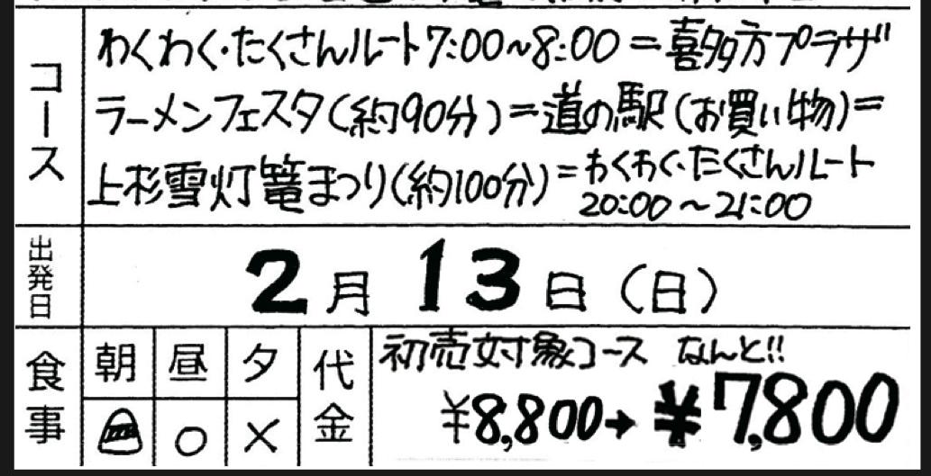スクリーンショット 2016-01-11 10.30.10