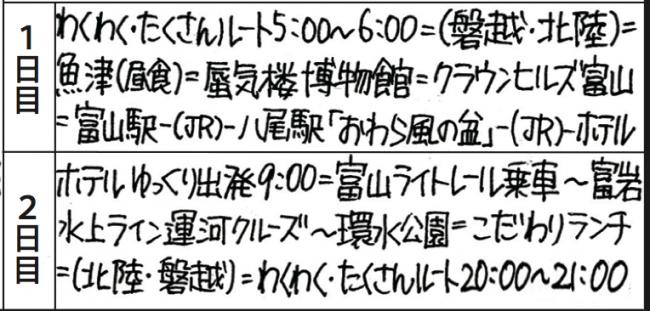 スクリーンショット 2016-06-05 14.05.05