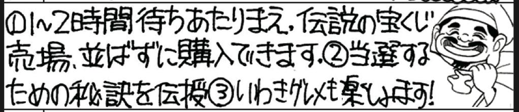 スクリーンショット 2016-09-04 16.18.34