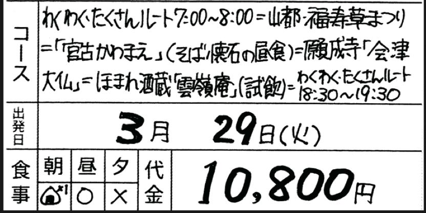スクリーンショット 2015-11-23 6.53.04