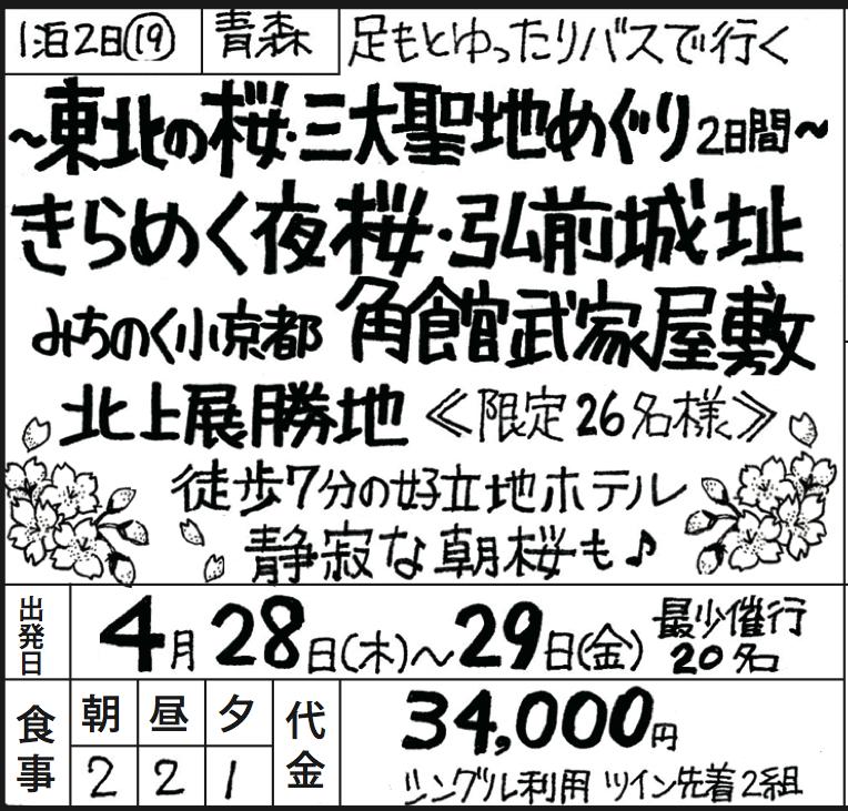 スクリーンショット 2016-04-03 13.30.34