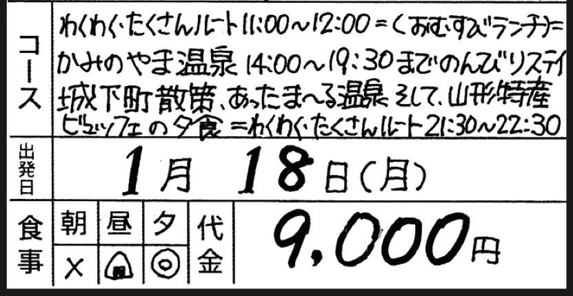 スクリーンショット 2015-11-23 5.41.39