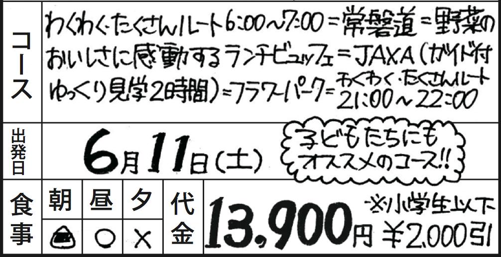 スクリーンショット 2016-04-03 16.32.37