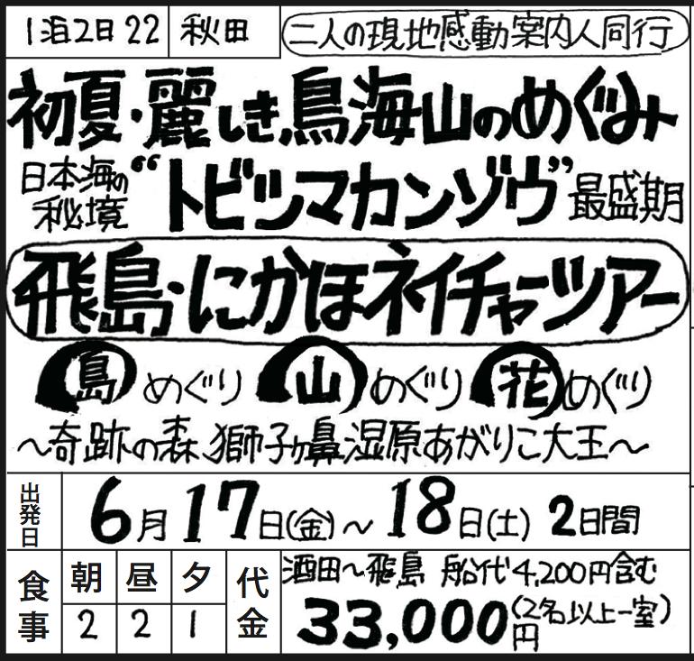 スクリーンショット 2016-04-03 10.08.37