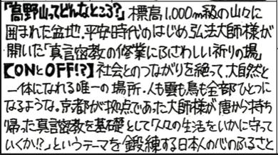 スクリーンショット 2016-09-06 13.32.32