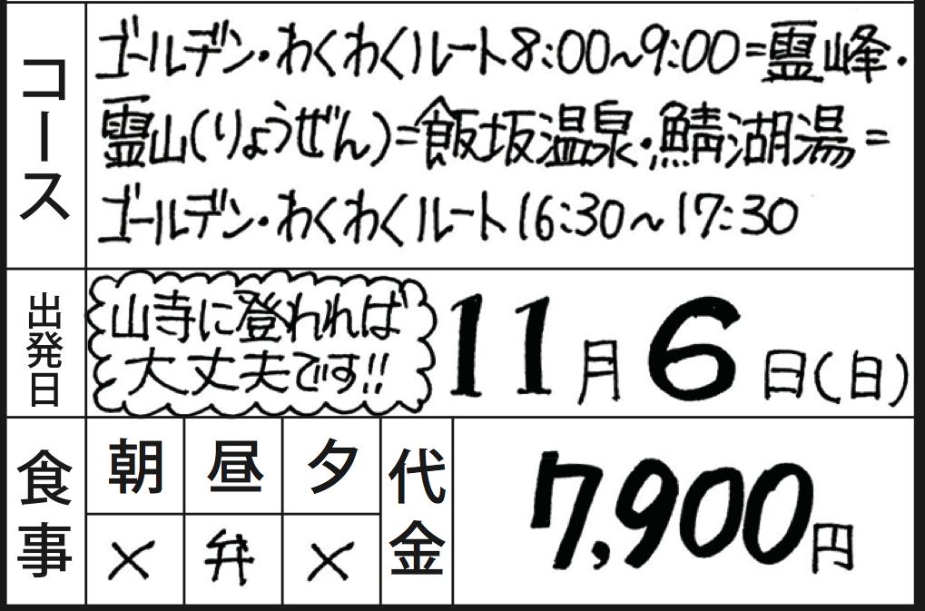 スクリーンショット 2016-09-04 15.09.53