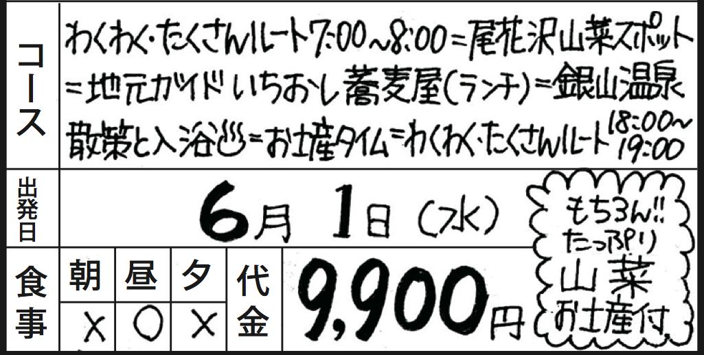 スクリーンショット 2016-04-03 15.27.41