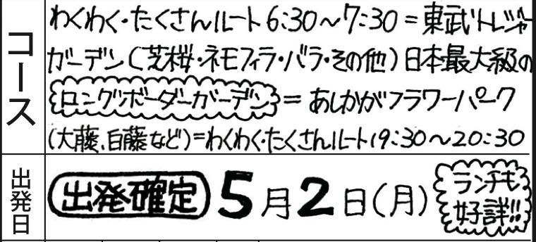スクリーンショット 2016-04-03 5.43.30
