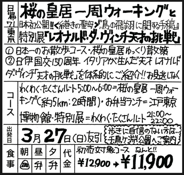 スクリーンショット 2016-01-11 11.10.54