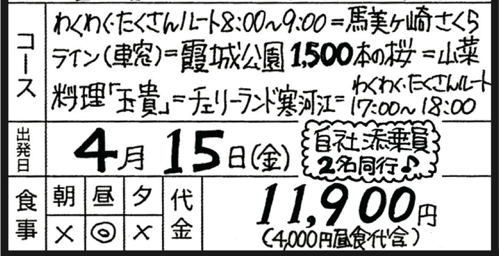 スクリーンショット 2016-01-11 13.42.18