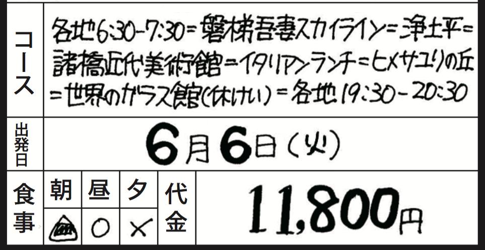 スクリーンショット 2017-02-26 6.59.02