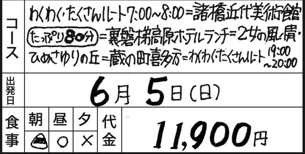 スクリーンショット 2016-04-03 16.04.08