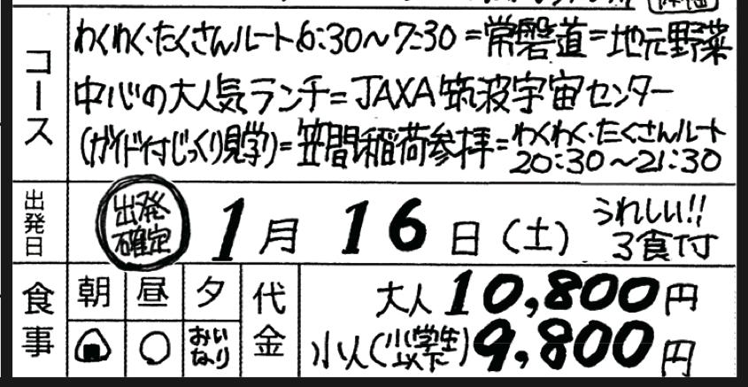 スクリーンショット 2015-11-23 5.23.08