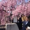 4月9日(土) 地元ぶらたび 〜桜の花が咲く頃に〜 開運☆仙臺七福神めぐり