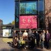モネ展&東大学食 日帰りバスツアー にいってきました(酒井) 仙台発着