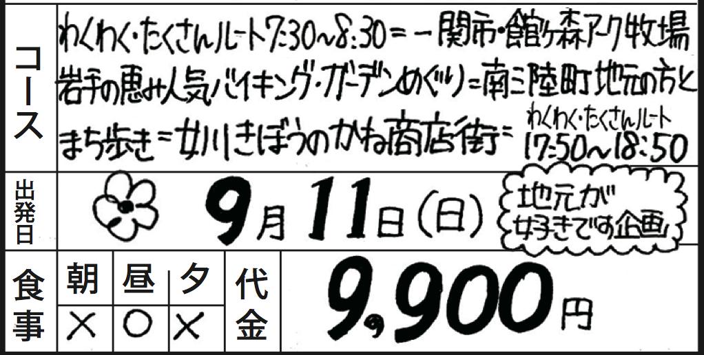 スクリーンショット 2016-06-05 10.21.25
