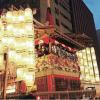 2017年 7月23日(日)〜25日(火) JRで行く!仙台駅発 京都祇園祭 後祭(あとまつり)