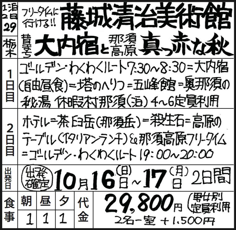 スクリーンショット 2016-09-05 13.10.01
