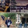 10月2日(日) 松尾芭蕉があるいた「山刀伐峠」を 同じ旅姿で歩く 旅