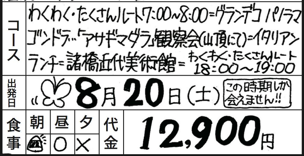 スクリーンショット 2016-06-05 10.03.47