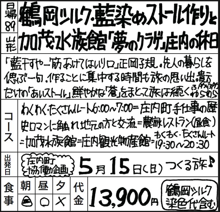スクリーンショット 2016-04-03 14.37.38