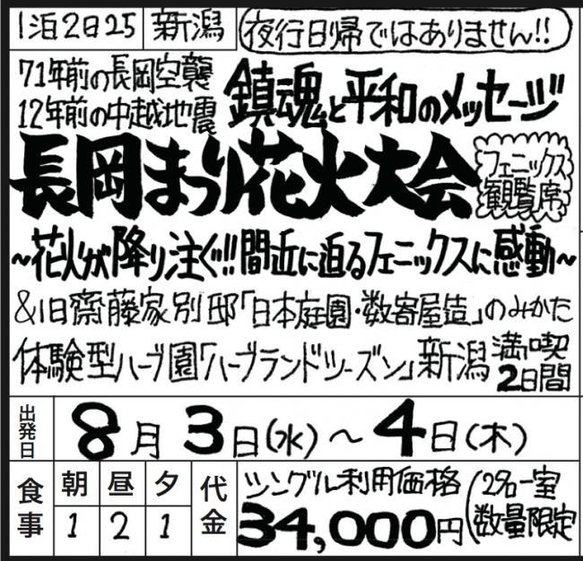 スクリーンショット 2016-06-05 13.45.45