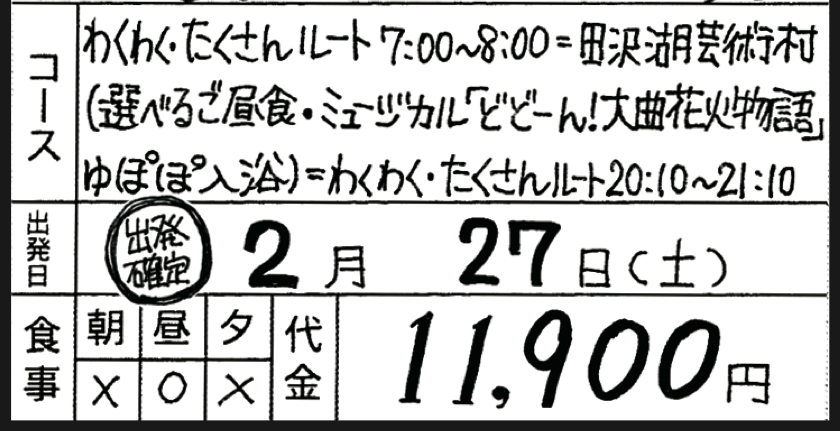 スクリーンショット 2015-11-23 6.11.51