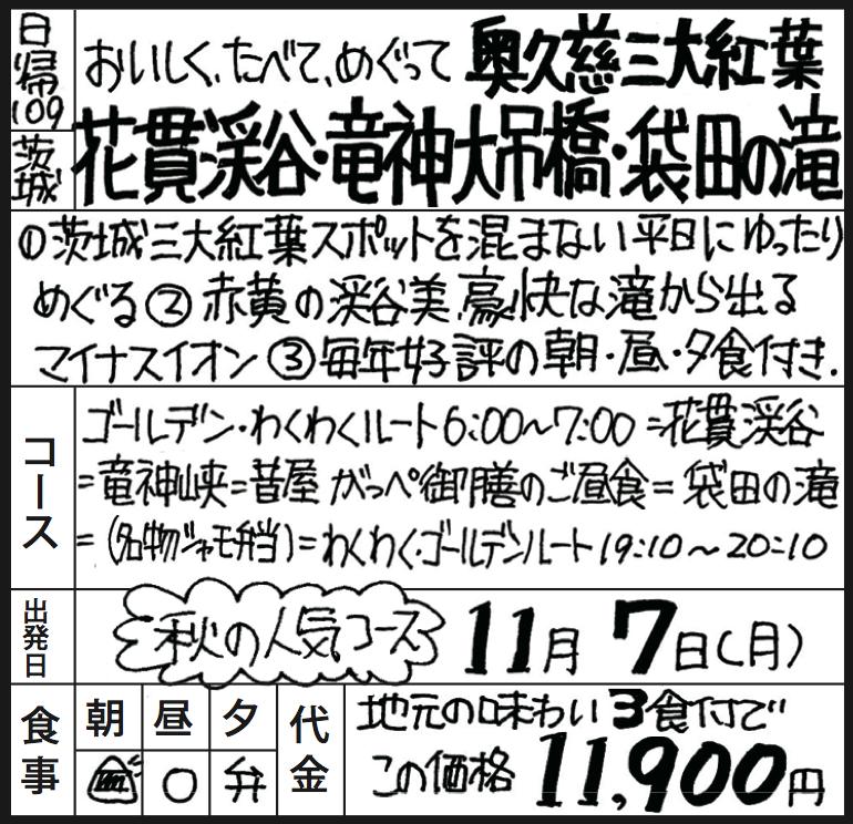 スクリーンショット 2016-09-04 15.38.06