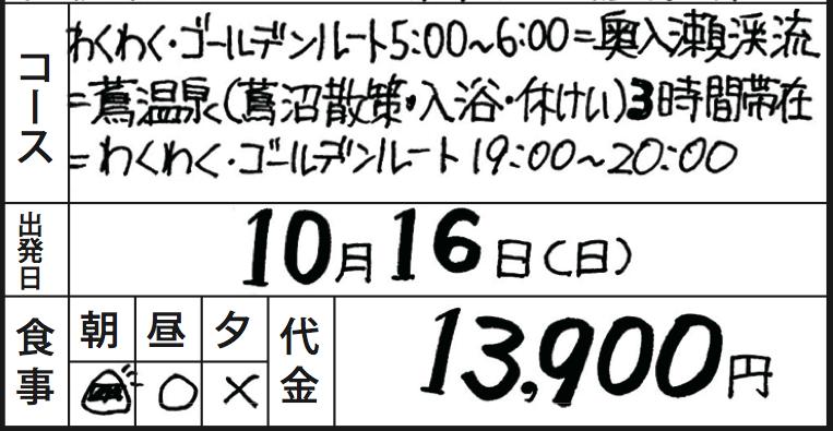 スクリーンショット 2016-09-04 15.22.35