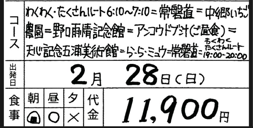 スクリーンショット 2015-11-23 6.26.53