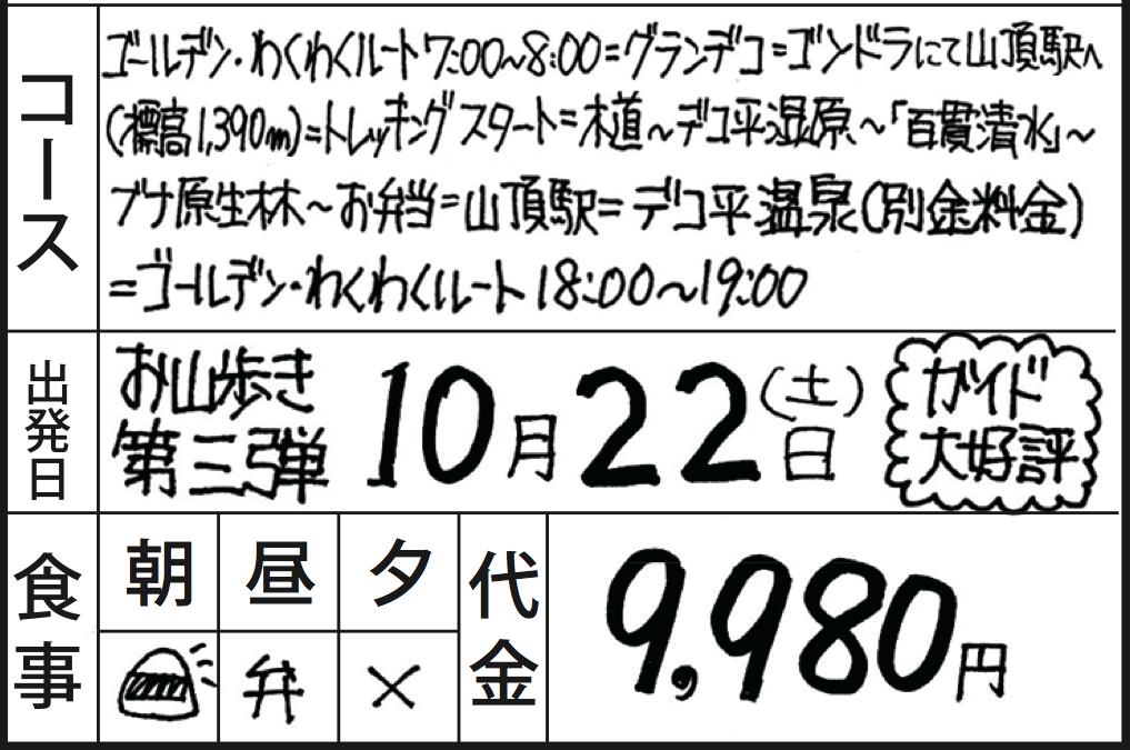 スクリーンショット 2016-09-04 14.55.10