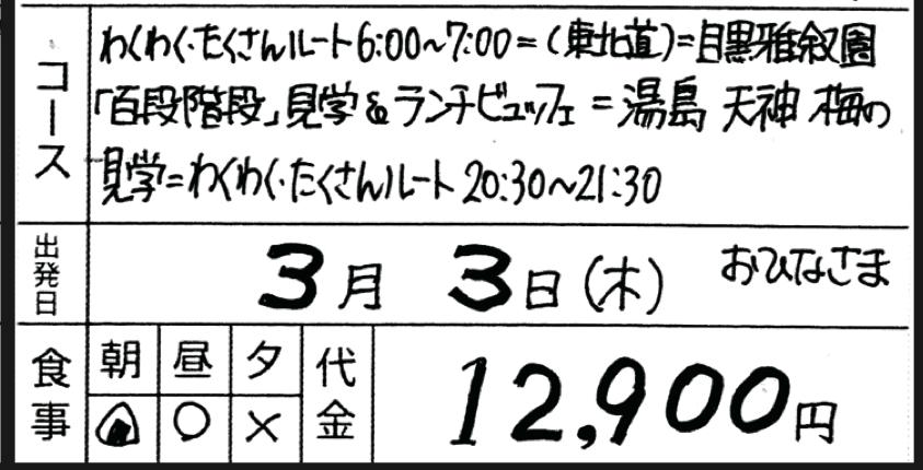 スクリーンショット 2015-11-23 6.36.28