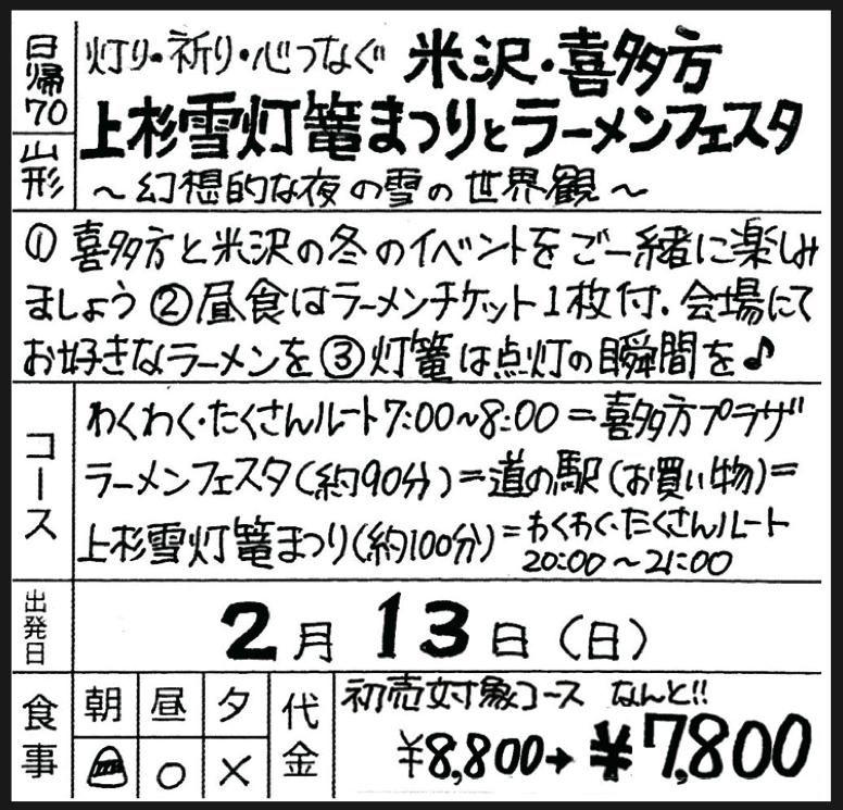 スクリーンショット 2016-01-11 10.25.26
