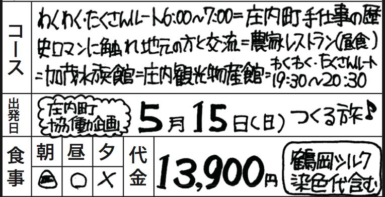 スクリーンショット 2016-04-03 14.37.48