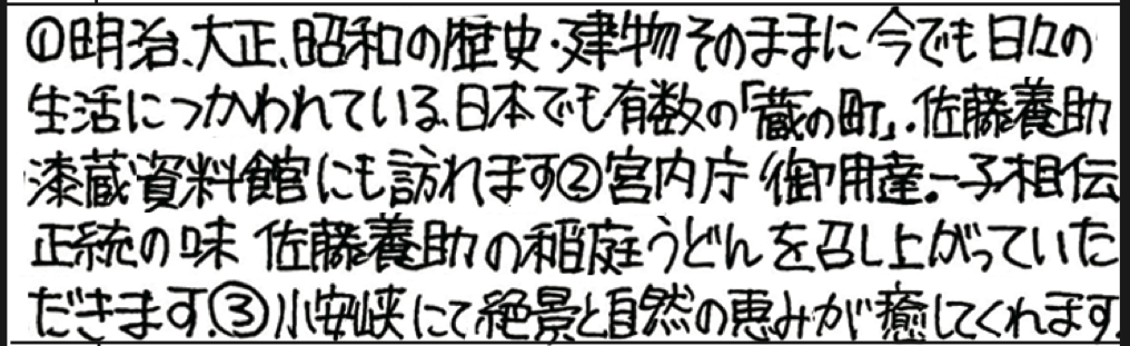 スクリーンショット 2016-09-04 14.30.25