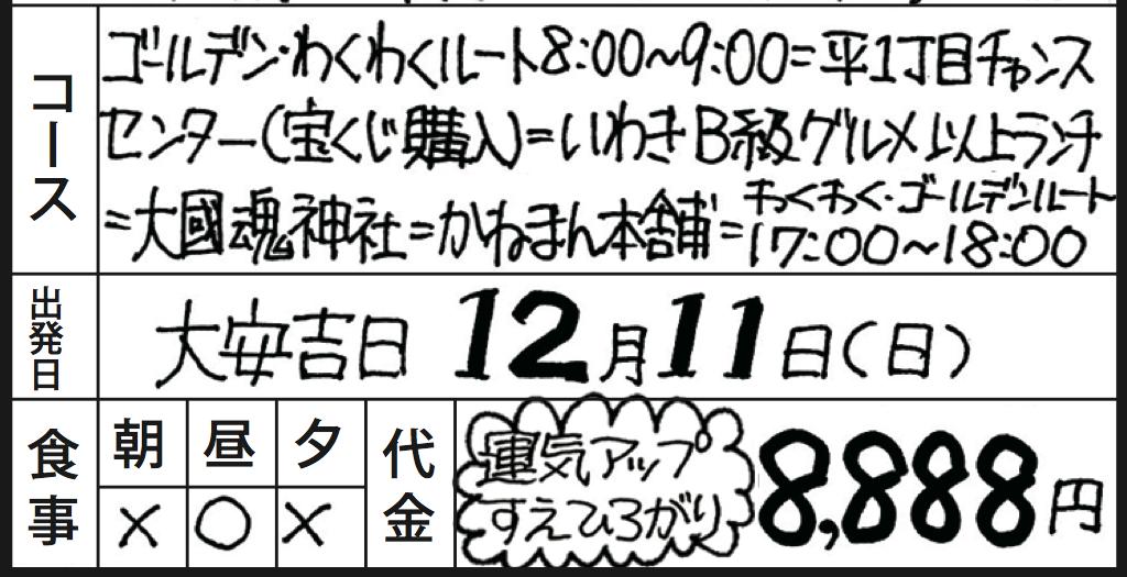 スクリーンショット 2016-09-04 16.18.42