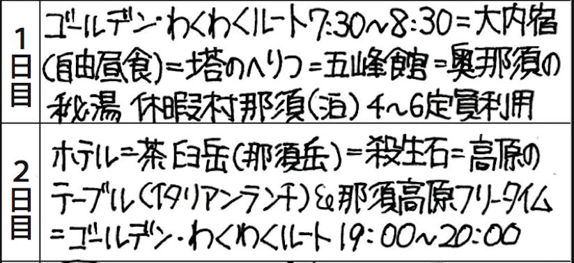 スクリーンショット 2016-09-05 13.10.45