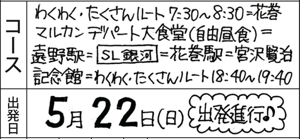 スクリーンショット 2016-04-03 5.25.14