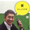 【観光王国みやぎ旅行割】 宿泊のみプラン は取り扱っておりません。 ☆東京駅発着ツアー☆をご提供いたします