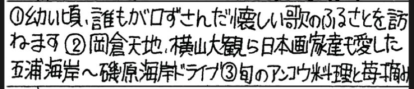 スクリーンショット 2015-11-23 6.26.40
