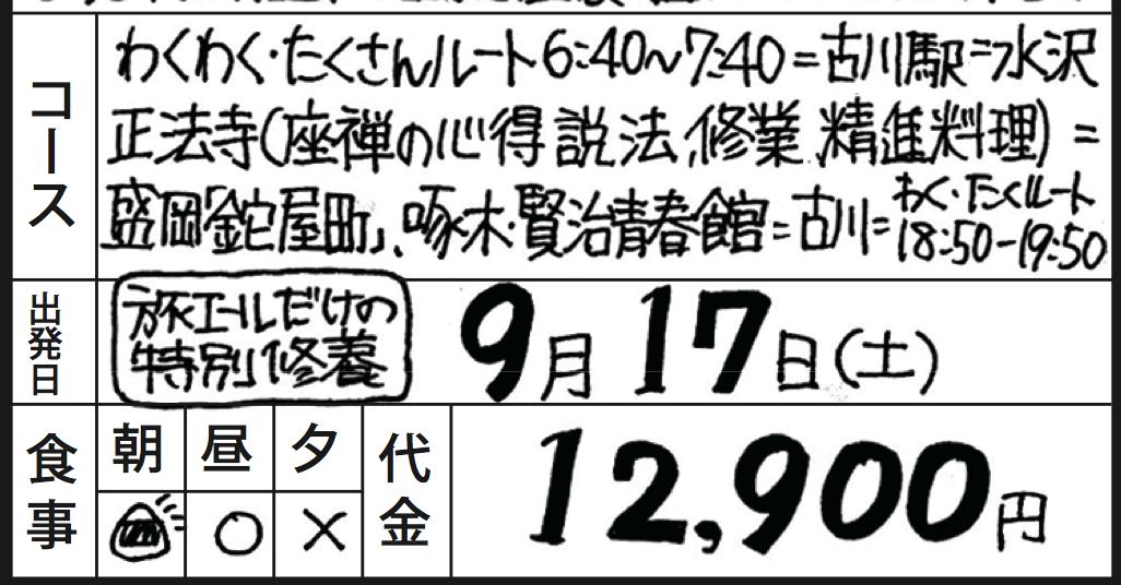 スクリーンショット 2016-06-05 10.48.14