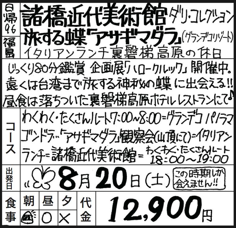スクリーンショット 2016-06-05 10.03.23